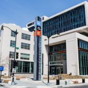 New NPR Studios